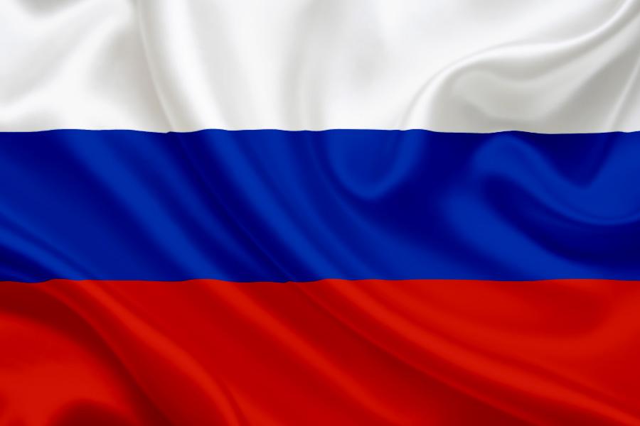 Venäjän duuma valmistelee kryptovaluutan verotuslakia
