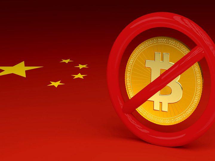 Kiina sulkee ohjelmistoyrityksen jota epäillään kryptovaluuttakaupasta