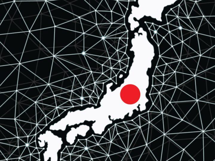 Japanin finanssivalvonta haluaa tiukentaa kryptosääntelyä